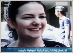 Young woman interviewed in Damascus
